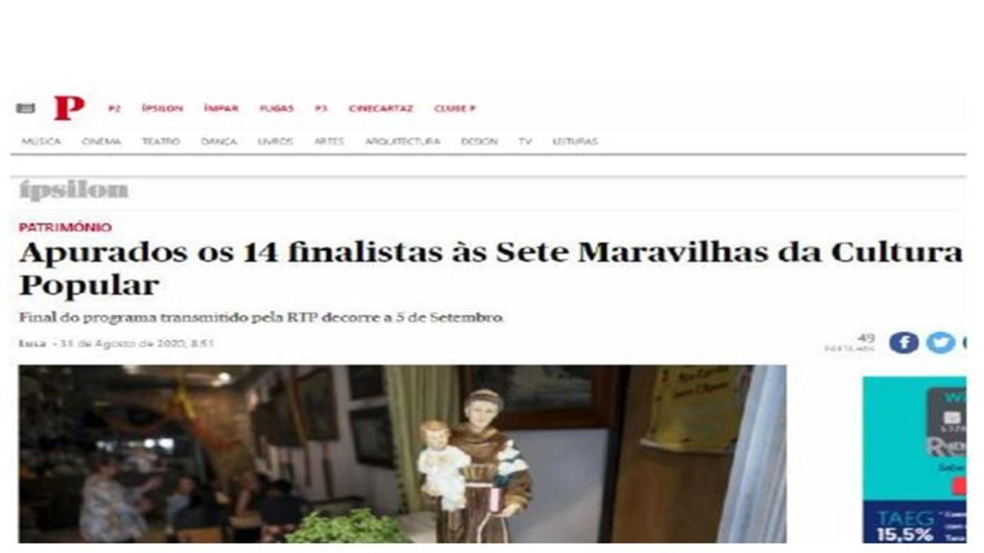 Os 14 Finalistas das 7 Maravilhas da Cultura Popular®- Sical
